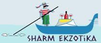Sharmekzotika
